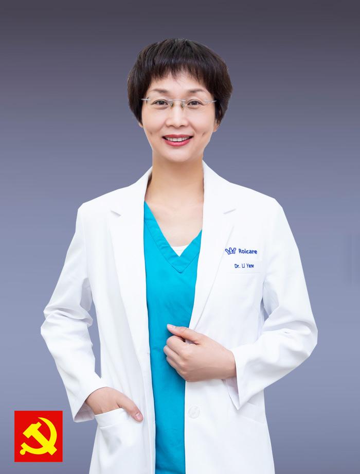 李艳娥 Li Yan E