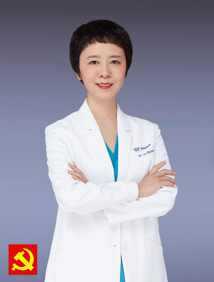 陆春雪 Lu Chun Xue